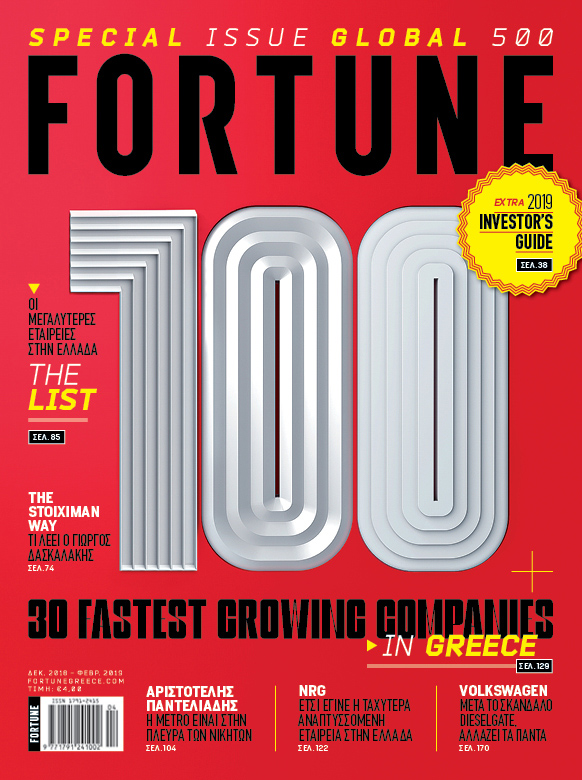FORTUNE_COVER (1)