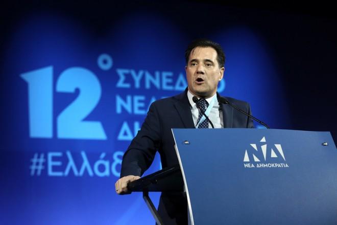 """Ο αντιπρόεδρος της ΝΔ Άδωνις Γεωργιάδης μιλάει στο 12ο Τακτικό Συνέδριο της Νέας Δημοκρατίας που πραγματοποιιείται σε εκθεσιακό χώρο του αεροδρομίου """"Ελ. Βενιζέλος"""" στα Σπάτα, Κυριακή 16 Δεκεμβρίου 2018. ΑΠΕ-ΜΠΕ/ΑΠΕ-ΜΠΕ/ΣΥΜΕΛΑ ΠΑΝΤΖΑΡΤΖΗ"""