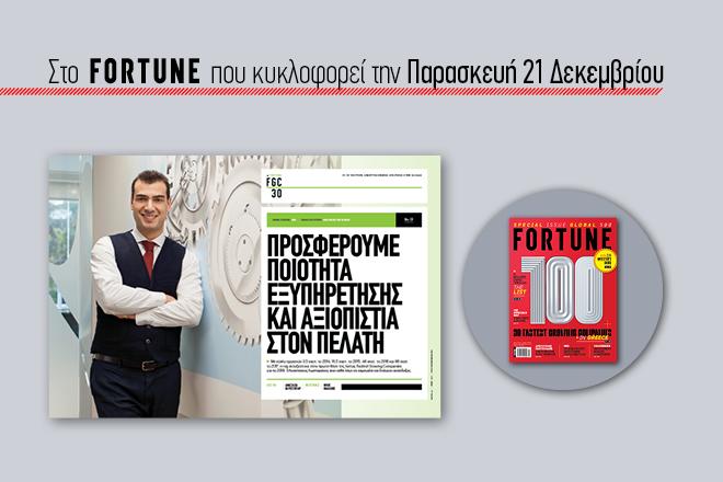 FORTUNE_21-660x440_10