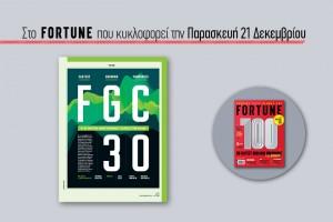 FORTUNE_21-660x440_3