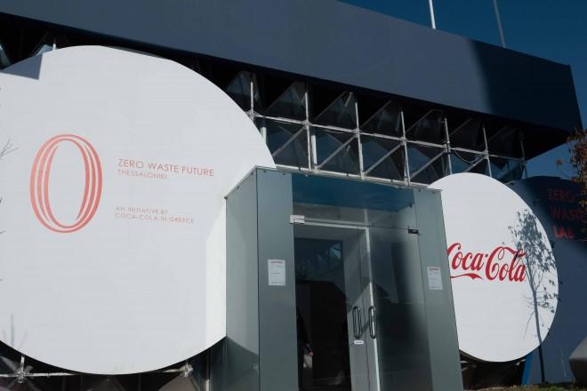 To πρώτο Zero Waste Lab στην Ελλάδα είναι γεγονός, στη Θεσσαλονίκη