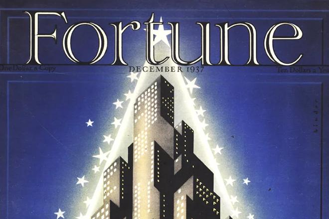 Το μέλλον του αμερικανικού Fortune μετά την αλλαγή εποχής στη διοίκησή του