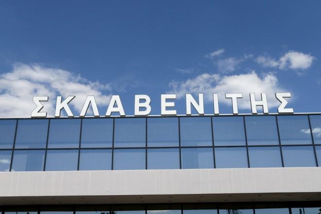 Σούπερ μάρκετ Σκλαβενίτης , Σάββατο 3 Σεπτεμβρίου 2016. Υπεγράφη σήμερα μεταξύ της Σκλαβενίτης, των Τραπεζών και της Μαρινόπουλος, η συμφωνία των όρων του σχεδίου εξυγίανσης της τελευταίας. ΑΠΕ-ΜΠΕ/ΑΠΕ-ΜΠΕ/Παντελής Σαίτας