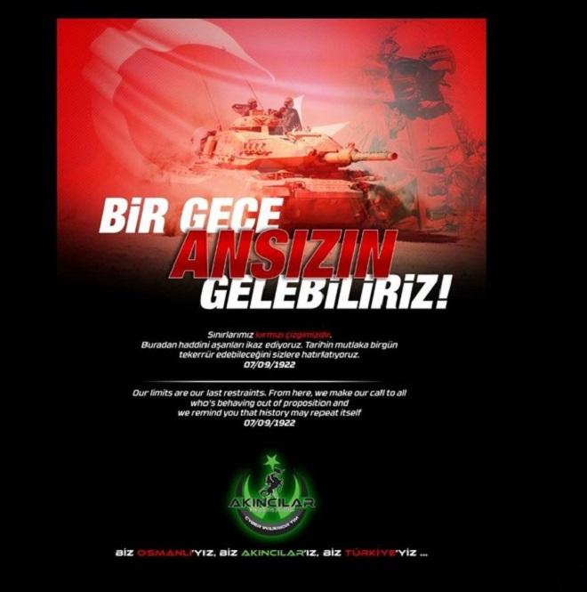 τουρκοι χακερ Γενική Γραμματεία Καταναλωτή