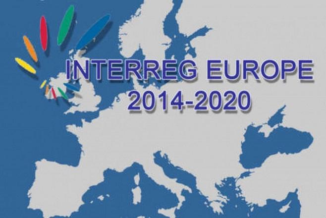 Ανοίγει το ΙNTERREG VA Ελλάδα-Βουλγαρία