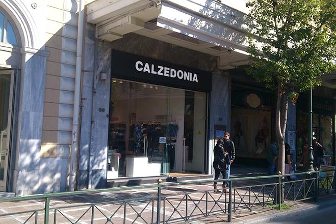 Πού θα ανοίξουν τα νέα καταστήματα του Ομίλου Calin