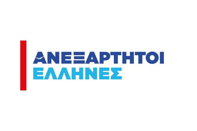 Ο Καμμένος αλλάζει το λογότυπο των «Ανεξάρτητων Ελλήνων»