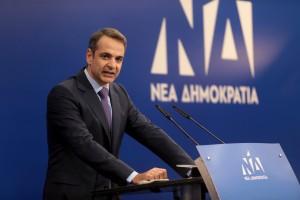 Ο πρόεδρος της Νέας Δημοκρατίας Κυριάκος Μητσοτάκης μιλά στην συνεδρίαση της Πολιτικής Επιτροπής του Κόμματος , Τετάρτη 9 Ιανουαρίου 2019. Υπό την προεδρία του προέδρου της Νέας Δημοκρατίας Κυριάκου Μητσοτάκη συνεδρίασε η νέα Πολιτική Επιτροπή του Κόμματος, που αναδείχθηκε από το 12ο Τακτικό Συνέδριο της Νέας Δημοκρατίας. ΑΠΕ-ΜΠΕ/ΑΠΕ-ΜΠΕ/Παντελής Σαίτας