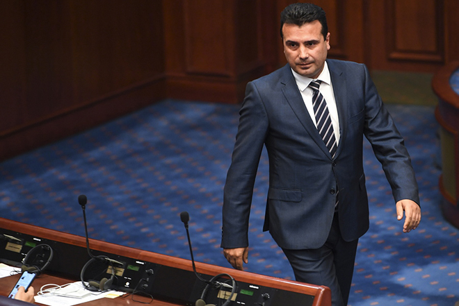 Σκοπιανή πηγή: Ο Ζάεφ εξασφάλισε την πλειοψηφία για τη συνταγματική αναθεώρηση