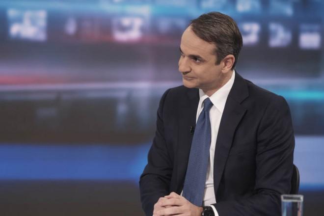 Ο πρόεδρος της Νέας Δημοκρατίας, Κυριάκος Μητσοτάκης, μιλάει σε συνέντευξη που έδωσε στο κεντρικό δελτίο ειδήσεων του τηλεοπτικού σταθμού «ANT1» και τον δημοσιογράφο, Νίκο Χατζηνικολάου (ΔEN EIKONIZETAI), τη Δευτέρα 14 Ιανουαρίου 2019. ΑΠΕ-ΜΠΕ/ΓΡΑΦΕΙΟ ΤΥΠΟΥ ΝΔ/ΔΗΜΗΤΡΗΣ ΠΑΠΑΜΗΤΣΟΣ
