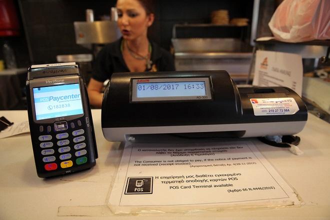 Όλες οι αλλαγές στις συναλλαγές με POS και το ηλεκτρονικό εμπόριο