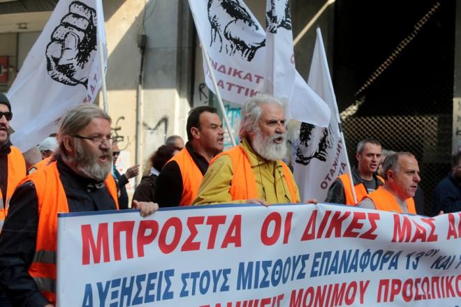Διαδηλωτές από σωματεία εργαζομένων στο δημόσιο τομέα, πραγματοποιούν πορεία κατά τη διάρκεια συγκέντρωσης διαμαρτυρίας που διοργανώνει το ΠΑΜΕ, στην Ομόνοια, στο πλαίσιο της 24ωρης πανελλαδικής απεργίας που προκήρυξε η ΑΔΕΔΥ, την Τετάρτη 14 Νοεμβρίου 2018. Στο επίκεντρο της κινητοποίησης βρίσκονται μισθολογικά και ασφαλιστικά θέματα των δημοσίων υπαλλήλων. ΑΠΕ-ΜΠΕ/ΑΠΕ-ΜΠΕ/Παντελής Σαίτας