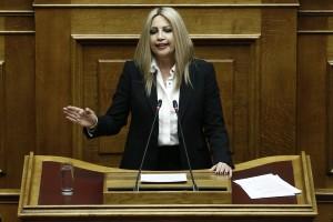 Η επικεφαλής της Δημοκρατικής Συμπαράταξης, Φώφη Γεννηματά, μιλάει στη συζήτηση στην Ολομέλεια της Βουλής για παροχή ψήφου εμπιστοσύνης προς την κυβέρνηση, Τετάρτη 16 Ιανουαρίου 2019. Η συζήτηση θα ολοκληρωθεί με ονομαστική ψηφοφορία το βράδυ της Τετάρτης.  ΑΠΕ-ΜΠΕ/ΑΠΕ-ΜΠΕ/ΓΙΑΝΝΗΣ ΚΟΛΕΣΙΔΗΣ