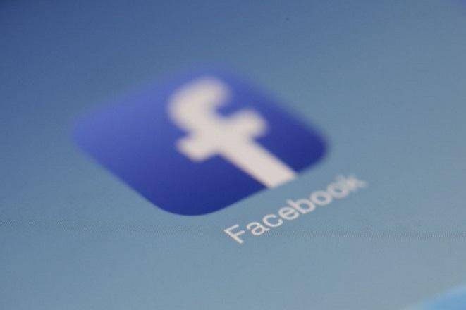 Το Facebook αποκάλυψε τo νέο παγκόσμιο ψηφιακό του νόμισμα με το όνομα Libra