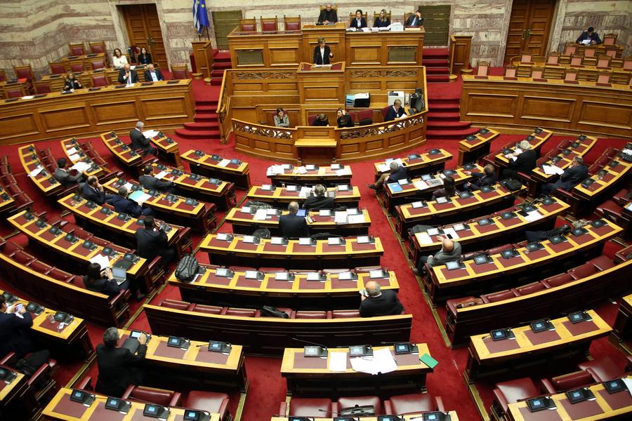 Κατατέθηκε στη βουλή το νομοσχέδιο για τις 120 δόσεις