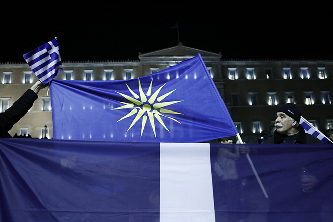 Κλειστό το κέντρο της Αθήνας – Σε εξέλιξη συγκεντρώσεις διαμαρτυρίας κατά της Συμφωνίας των Πρεσπών