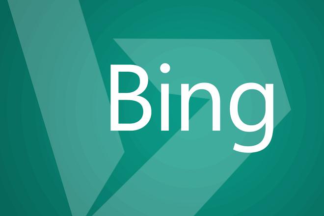 Αποκαταστάθηκε η λειτουργία της Bing στην Κίνα