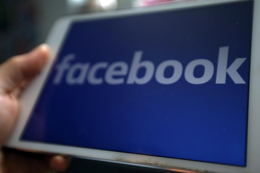 Facebook: Αναμένει πρόστιμο- μαμούθ από την αμερικανική επιτροπή ανταγωνισμού