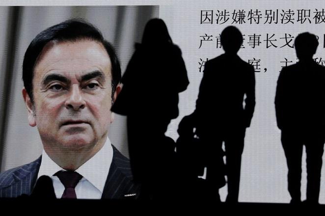 Ευθύνες στον Κάρλος Γκοσν για κατάχρηση εξουσίας και χρημάτων ρίχνει η εσωτερική έρευνα της Nissan Motor