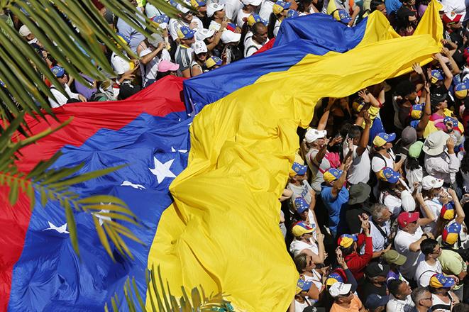 Mεγάλη αμερικανική τράπεζα πουλάει τόνους χρυσού της Βενεζουέλας