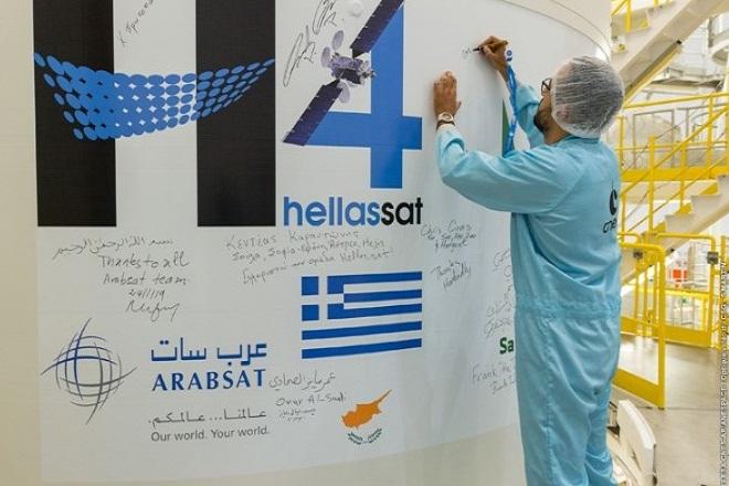 Όλα έτοιμα για την αυριανή εκτόξευση του Hellas Sat 4