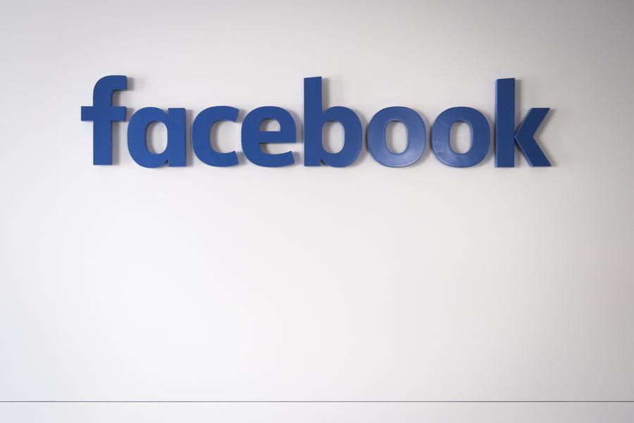 Τη δυνατότητα…εράνου δίνει σε ΜμΕ το Facebook εν μέσω κορωνοϊού