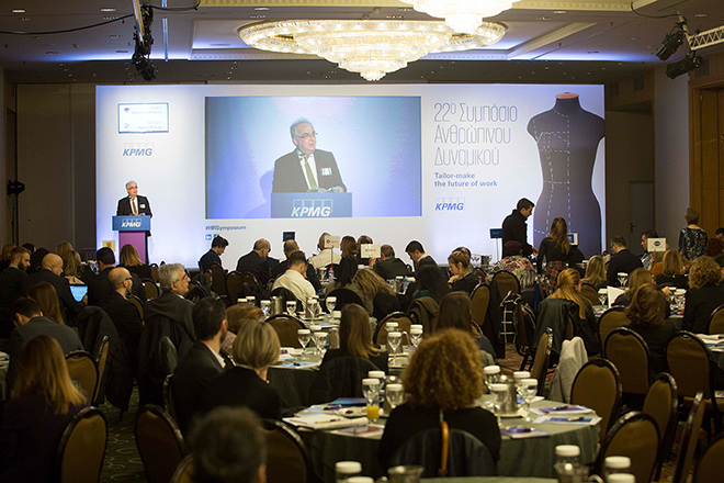 KPMG: Το μέλλον της εργασίας είναι προσωποποιημένο και με ανθρωπιστικό χαρακτήρα