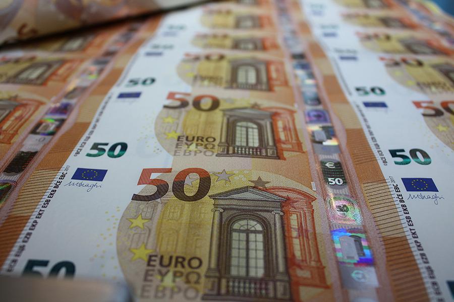 ΤτΕ: Στα 1,524 δισ. ευρώ το πρωτογενές ταμειακό πλεόνασμα επτάμηνου