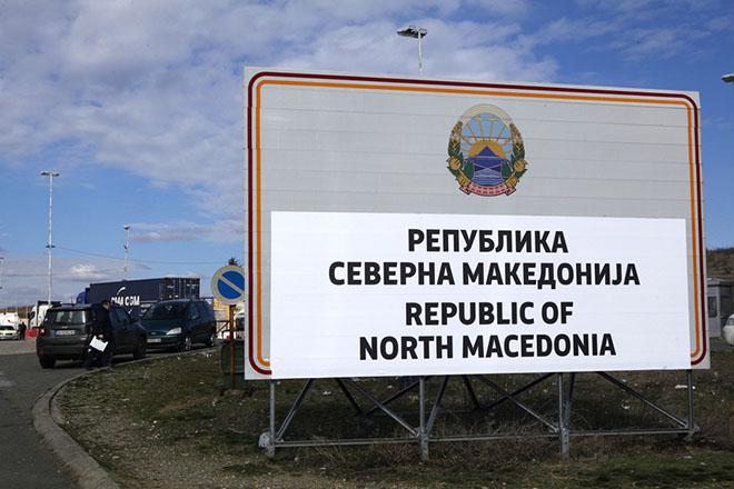 Βόρεια Μακεδονία: Το υπουργικό συμβούλιο έδωσε εντολή για τη μετονομασία θεσμικών οργάνων και ιδρυμάτων