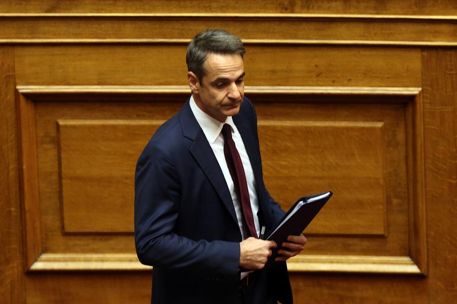 Κ. Μητσοτάκης: «Προτεραιότητά μας η διεκδίκηση του κατοχικού δανείου»