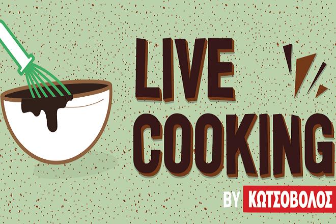 Η Κωτσόβολος ξεσηκώνει τις αισθήσεις μας στο 1ο Chocolate Festival