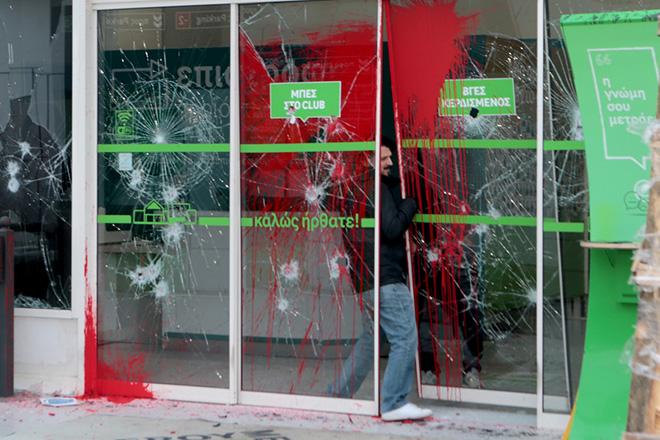 Φθορές σε κατάστημα αλυσίδας με είδη σπιτιού στο «δαχτυλίδι» στην Κηφισίας  προκάλεσαν των πρωί μέλη της αναρχικής συλλογικότητας  Ρουβίκωνας , Κυριακή 17 Φεβρουαρίου 2019. ΑΠΕ-ΜΠΕ/ΑΠΕ-ΜΠΕ/Παντελής Σαίτας