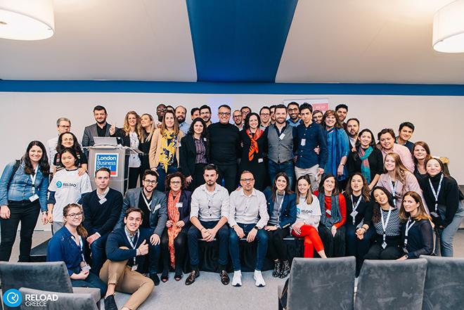 Reload Greece: Αυτοί είναι οι φιναλίστ του φετινού Young Entrepreneurs Programme