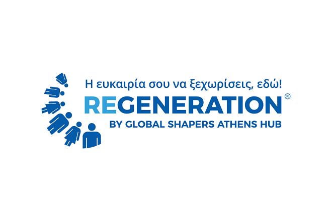 Ψηφιακές δράσεις του ReGeneration εν μέσω κορωνοϊού