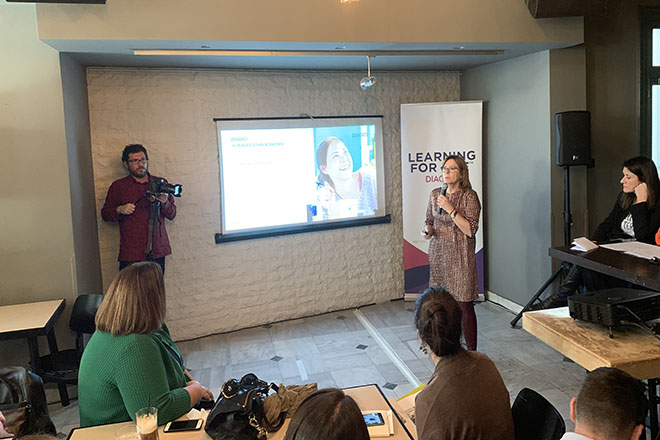 Diageo: Πρόγραμμα για τη στήριξη της ανεργίας στον κλάδο του τουρισμού