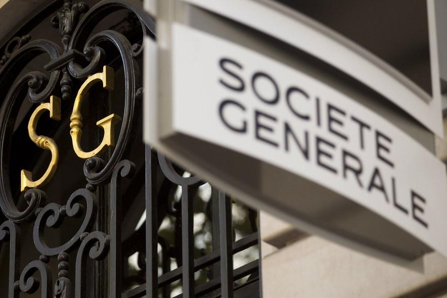 Η Societe Generale «κόβει» 1.600 θέσεις εργασίας παγκοσμίως