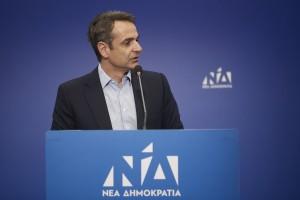 Ο πρόεδρος της Νέας Δημοκρατίας, Κυριάκος Μητσοτάκης, μιλάει κατά τη διάρκεια της συνεδρίασης στο Διευρυμένο Διαγραμματειακό Όργανο του Κόμματος, που πραγματοποιήθηκε στα κεντρικά γραφεία της Νέας Δημοκρατίας, την Παρασκευή 22 Φεβρουαρίου 2019. ΑΠΕ-ΜΠΕ/ΓΡΑΦΕΙΟ ΤΥΠΟΥ ΝΔ/ΔΗΜΗΤΡΗΣ ΠΑΠΑΜΗΤΣΟΣ