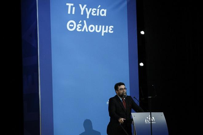 Ο τομεάρχης της ΝΔ για την υγεία Βασίλης Οικονόμου μιλάει στην εκδήλωση για την παρουσίαση του προγράμματος του κόμματος για την υγεία, στο Κέντρο Πολιτισμού Ελληνικός Κόσμος, Σάββατο 23 Φεβρουαρίου 2019.   ΑΠΕ-ΜΠΕ/ΑΠΕ-ΜΠΕ/ΓΙΑΝΝΗΣ ΚΟΛΕΣΙΔΗΣ