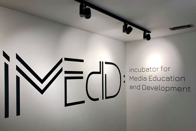 Μία εβδομάδα έμεινε για τη διαδικασία υποβολής αιτήσεων στo δημοσιογραφικό incubator του iMEdD