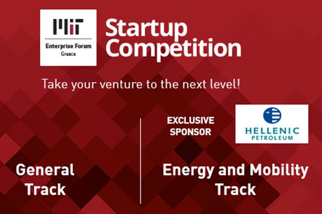 Ξεκινά η ημιτελική φάση του MITEF Greece Startup Competition 2019