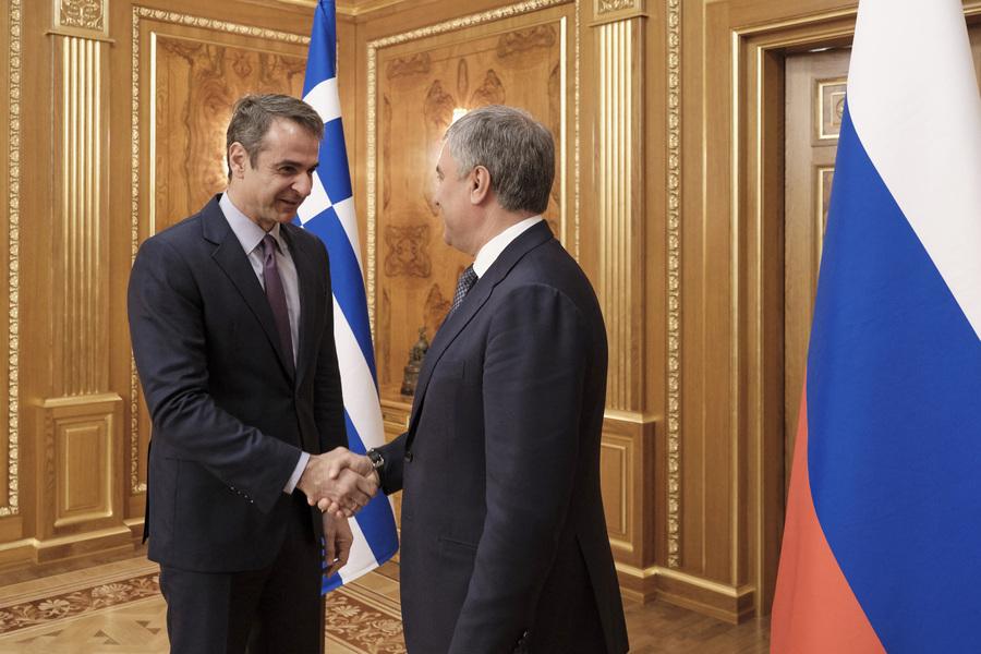 Μητσοτάκης: Η Ελλάδα μπορεί να διευρύνει τις διμερείς σχέσεις της με τη Ρωσία