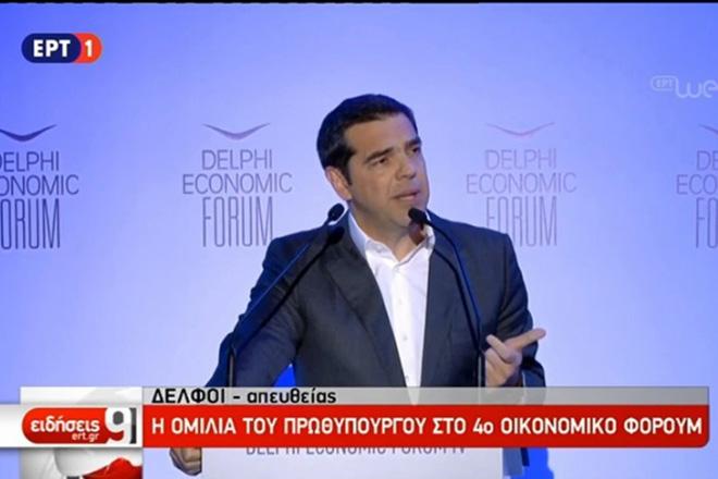 Τσίπρας στο Delphi Economic Forum: Βάζουμε τις βάσεις ώστε η χώρα να βαδίσει στις λεωφόρους του μέλλοντος