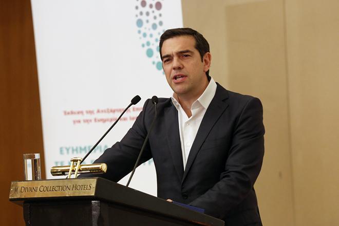 Ο πρωθυπουργός Αλέξης Τσίπρας, μιλάει κατά τη διάρκεια της εκδήλωσης με θέμα «Ευημερία για όλους σε μια βιώσιμη Ευρώπη»,  που συνδιοργανώνουν η Ομάδα της Προοδευτικής Συμμαχίας των Σοσιαλιστών και Δημοκρατών του Ευρωπαϊκού Κοινοβουλίου, το Ελληνικό γραφείο του Friedrich-Ebert-Stiftung και το Ινστιτούτο Ερευνών και Πολιτικής Στρατηγικής (ΙΝΕΡΠΟΣΤ), Αθήνα, Δευτέρα 4 Μαρτίου 2019. ΑΠΕ-ΜΠΕ/ΑΠΕ-ΜΠΕ/ΟΡΕΣΤΗΣ ΠΑΝΑΓΙΩΤΟΥ
