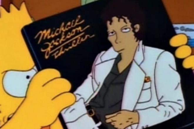 Οι Simpsons αποσύρουν ένα επεισόδιο με τον Μάικλ Τζάκσον (Βίντεο)