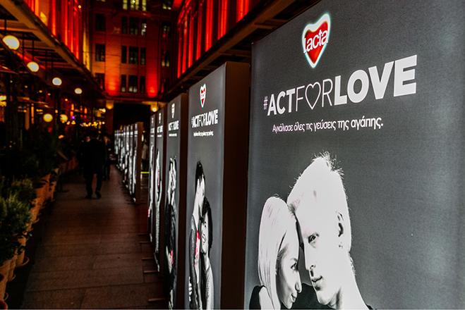#ActForLove: Αγκαλιάζοντας όλες τις γεύσεις της αγάπης