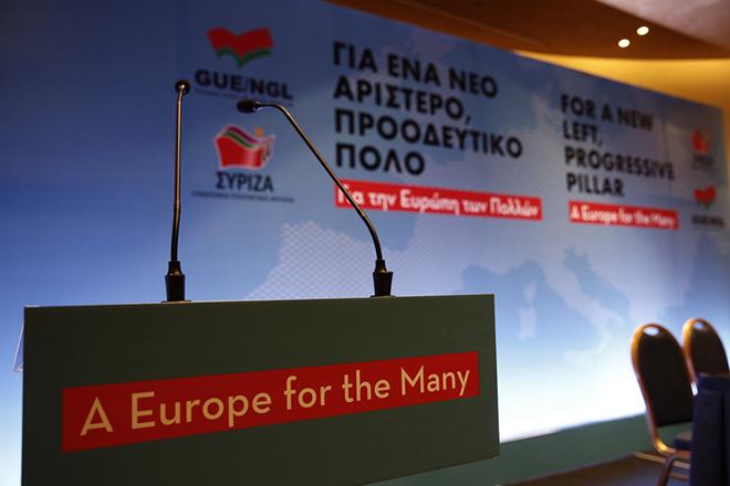 Ένταση και προσαγωγές πριν την ομιλία Τσίπρα στην Θεσσαλονίκη (ΒΙΝΤΕΟ)