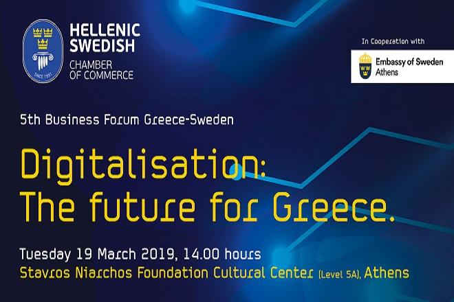 5ο Επιχειρηματικό Φόρουμ Ελλάδας-Σουηδίας: «Η μετάβαση στην ψηφιακή εποχή ως το μέλλον της Ελλάδας»