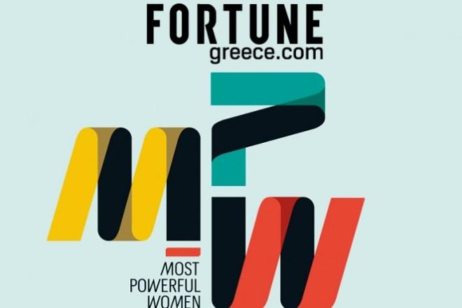 Nέο τεύχος Fortune  Ισχυρές γυναίκες 7f336fb972e