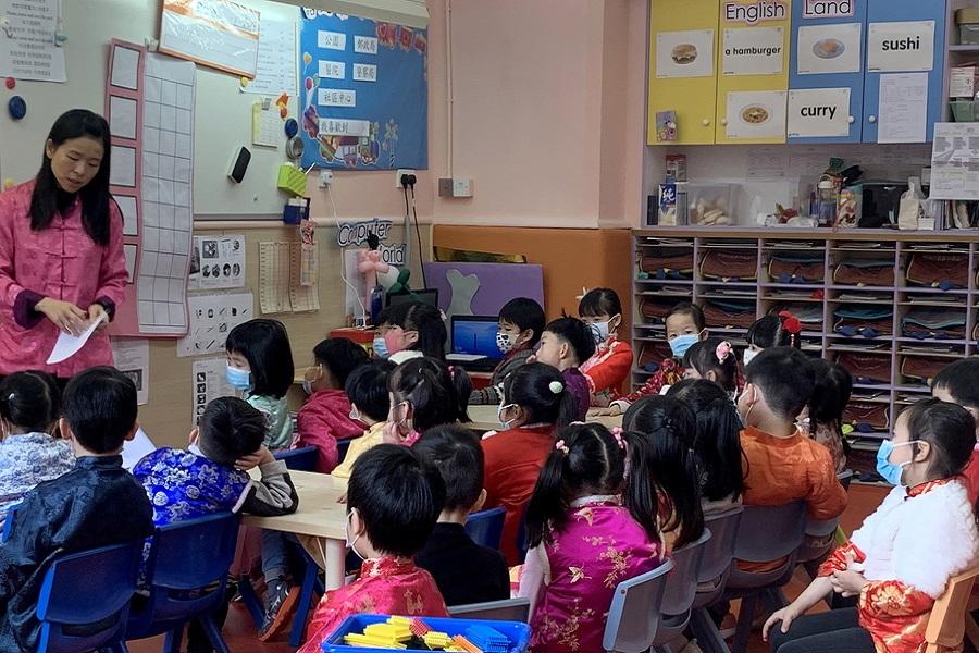 Κίνα: Μαθήματα χρηματιστηρίου στα δημοτικά σχολεία