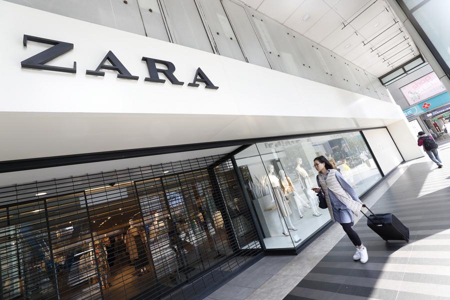 Ζημιά 409 εκατ. ευρώ το α' τρίμηνο για την μητρική εταιρεία της ZARA